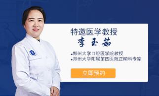 郑州唯美口腔医院
