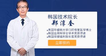 郑州唯美口腔医院专家
